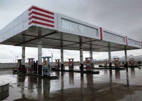 Gasoline Rationed Again, Exorbitant Rise in Prices