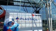 افتتاح نمایشگاه پلاستیک لهستان PlastPol با حضور شرکت های ایرانی