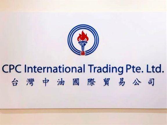 Taiwan's CPC seeks to buy term 2021 benzene.