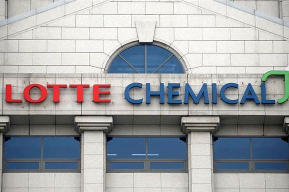 Lotte shuts Louisiana monoethylene glycol plant on ethylene supply shortage