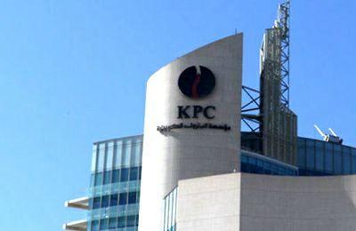 Kuwait's KPC to cut spending by $2.3 billion