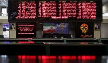دلایل عدم عرضه سهام پتروشیمی پارس در بورس