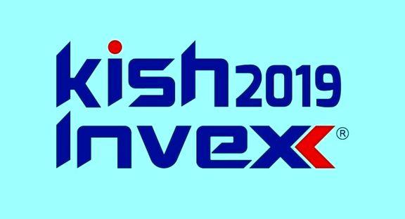 Kish INVEX : 6e exposition internationale sur la Banque et l'Assurance s'ouvre au sud de l'Iran