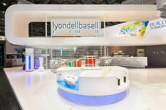 Lyondell Basell and Sinopec Form 50:50 JV to Manufacture PO, SM