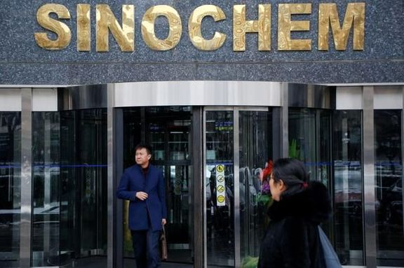 ChemChina, Sinochem merge agricultural assets.