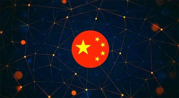 شیوع ویروس کرونا رشد ناخالص داخلی چین در سال 2020 را به 5/6 درصد کاهش می دهد