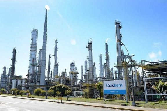 Braskem starts up new US Texas PP plant.