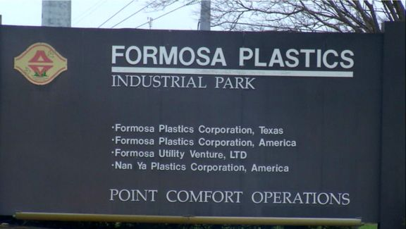 Formosa Plastics declares force majeure on polypropylene from Point Comfort in Texas