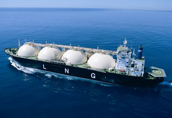Japan imported the first cargo of LNG from China.