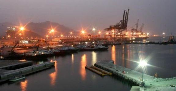 Stockpiles dip from record high despite marine fuel glut