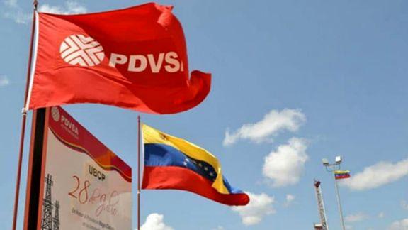 Venezuelan crude shipments to US grind to halt