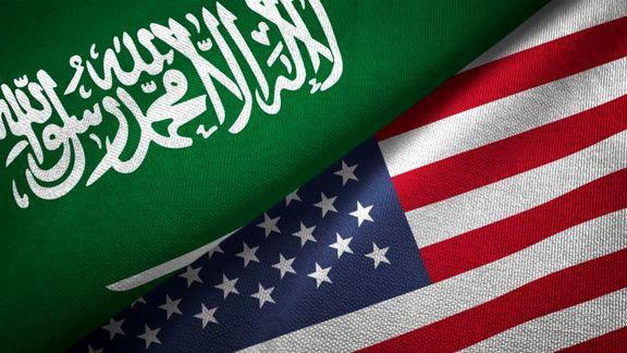 U.S. senfs first shipment of crude to Saudi Arabia in over decade.
