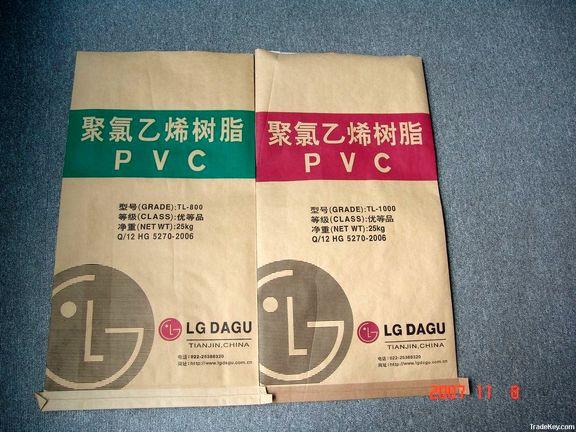 China's Tianjin Dagu plans PVC maintenance.