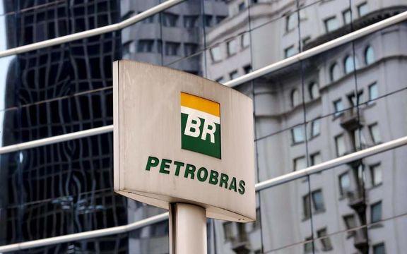 Petrobras spending plans poised for sharp cut