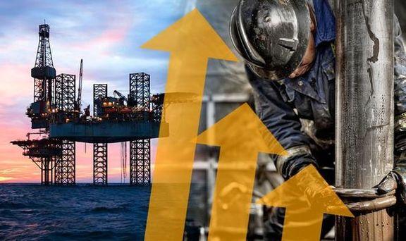 IRAN Oil Prices, February 10, 2021.