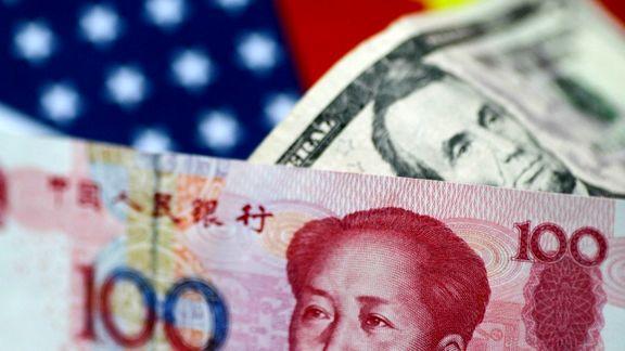 یوان و اقتصاد چین تحت فشار ناشی از تنشهای تجاری با آمریکا