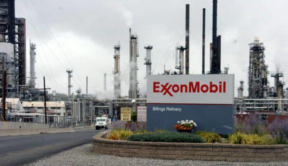 ExxonMobil delays $1.9 billion Canada project amid oil-sands woes