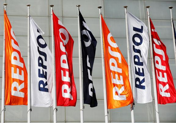 Repsol's long-term oil price outlook aligns with rivals.