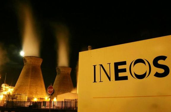 'Serious blow' to north-east as Ineos plans to shut chemical plant