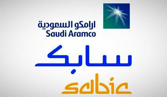 Saudi Aramco, SABIC to reassess plans for Yanbu crude to chemicals complex.