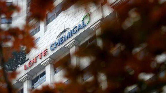 Lotte Chemical PET tesisinde bakım Çalışması Planlıyor