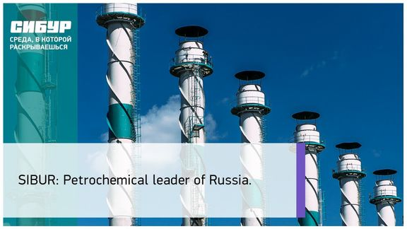 Sibur, Gazprom acquire full ownership of PP producer.