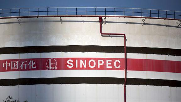 China's Sinopec Seeks Tariff Waiver For US Crude Oil.