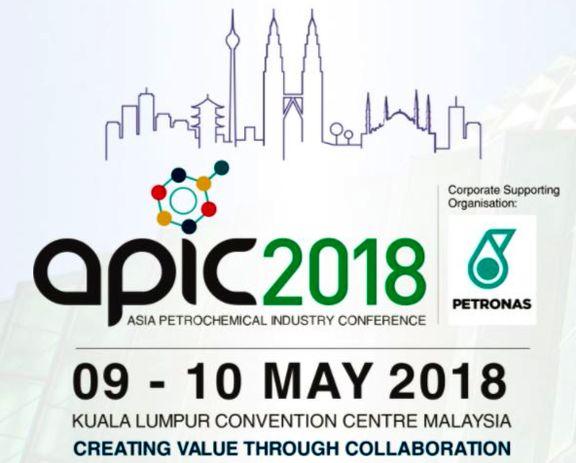 کنفرانس صنعت پتروشیمی آسیا (APIC) به تعویق افتاد