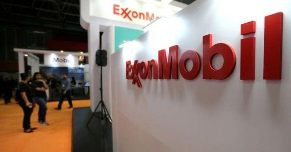 ExxonMobil nominates Aug PX ACP at $690/mt CFR Asia, ENEOS at $650/mt.