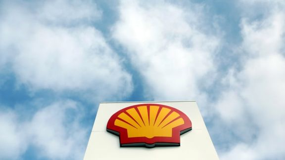 Shell cuts quarterly dividend to 16 US cents per share.
