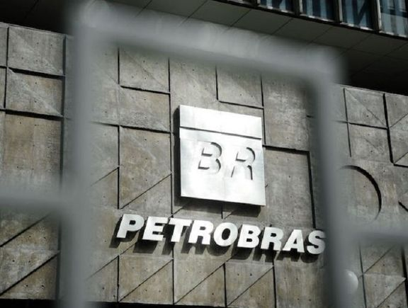 Brazil Petrobras resumes sales process for two fertilizer plants.