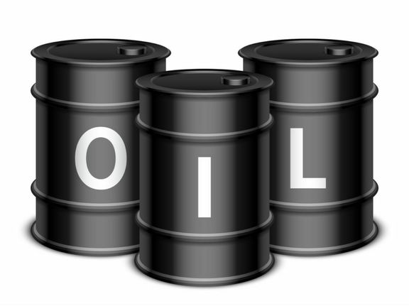 IRAN Oil Prices, July 31, 2020.
