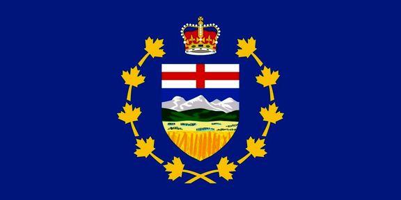 Alberta launching petrochemical grants
