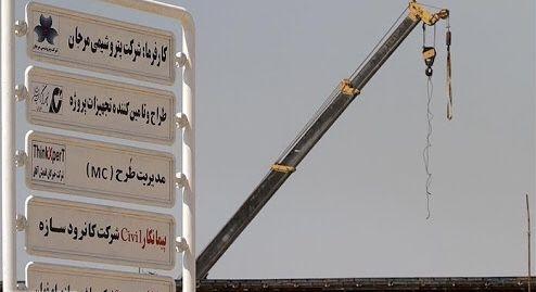 ظرفیتهای جدید متانول ایرانی تقاضایی نداشتند