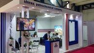 اولین نمایشگاه اختصاصی اوراسیا باحضورشرکت پتروشیمی شیراز _تهران ۱۴۰۰