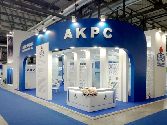 Closed news sources to AKPC reported that HDPE (EX3) unit is out of